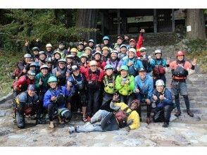 プランの魅力 Joined the national rafting organization の画像