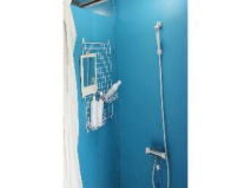プランの魅力 シャワーもあり の画像
