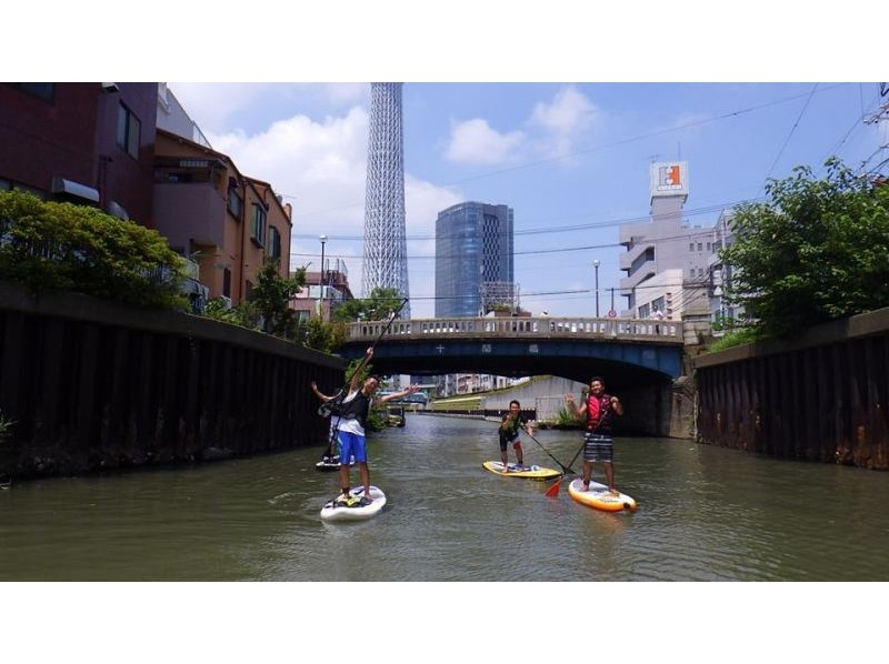 Tokyo SUP Experience