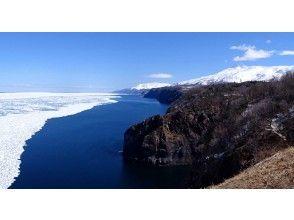 プランの魅力 知床岬までの断崖 の画像