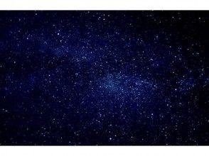 プランの魅力 素晴らしい星空です! の画像