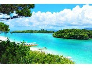 プランの魅力 川平湾 の画像