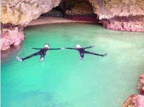 プランの魅力 青の洞窟 の画像