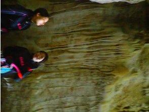 プランの魅力 洞窟の中 の画像