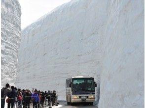 【富山・立山】トレッキング テーマ型募集ツアー 雪の大谷が語る水と氷の物語の魅力の説明画像