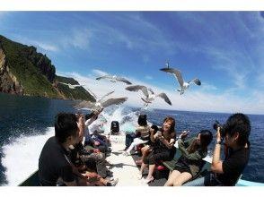 プランの魅力 海鷗 の画像