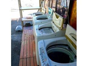 プランの魅力 脱水専用洗濯機:濡れた水着など濡れた物の脱水にご利用下さい。 の画像