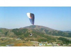プランの魅力 Wilderness spread out below! Have fun in the mood became a bird! の画像