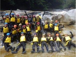 プランの魅力 四国イチの綺麗な水でおもいきり水遊び!! の画像