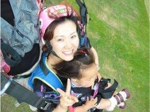 プランの魅力 お子様と一緒に大空へお散歩! の画像