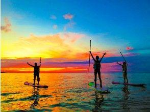 プランの魅力 Impressive sunset cruising while watching the horizon at sunset の画像