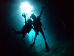 プランの魅力 水中時間が長いから青の洞窟もたっぷり楽しめます!! の画像