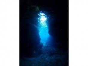 プランの魅力 青く神秘的な青の洞窟 の画像
