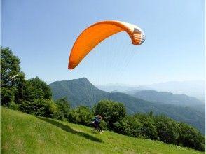 プランの魅力 The charm of aerial activities の画像