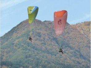 プランの魅力 Activities to interact with the air and wind の画像