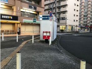 The meeting place is in front of the Bank of Yokohama ATM.