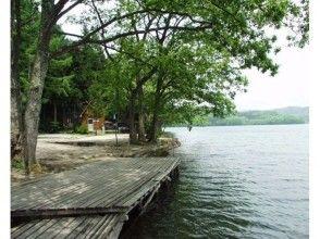 Lake Aoki Campsite Center House Meeting