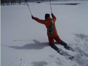 雪原でクールダウン