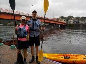 Start from the Anbo River Canoe Center!