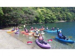 Goal to the canoe center!