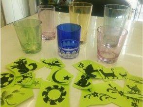Glass & pattern selection