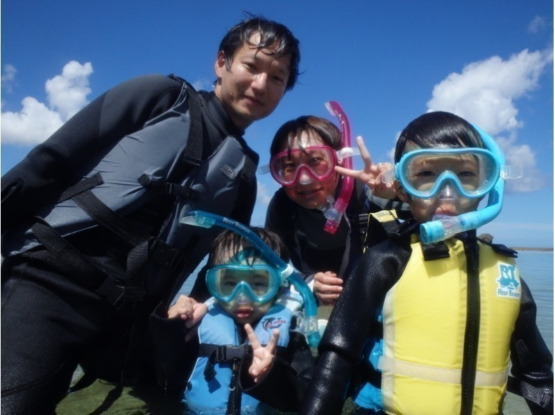 Okinawa diving shop Sea Free (sea free) Recommended plan