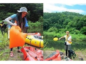 I prepare packing craft. Inflate packing craft with wind, or paddle.