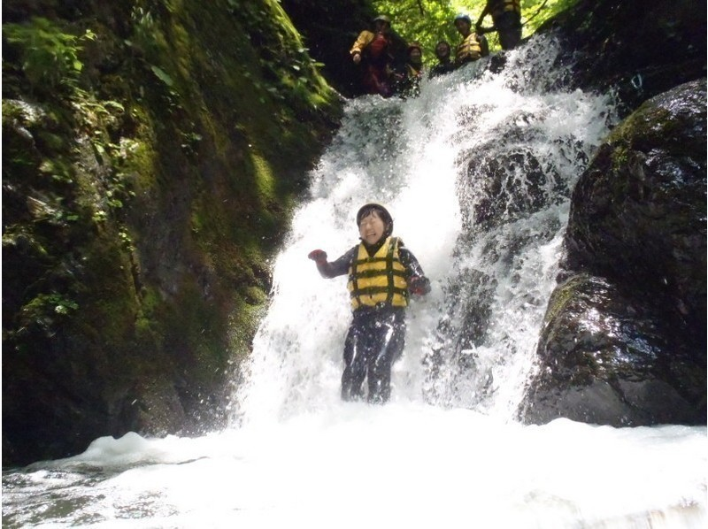 大滝スライダー