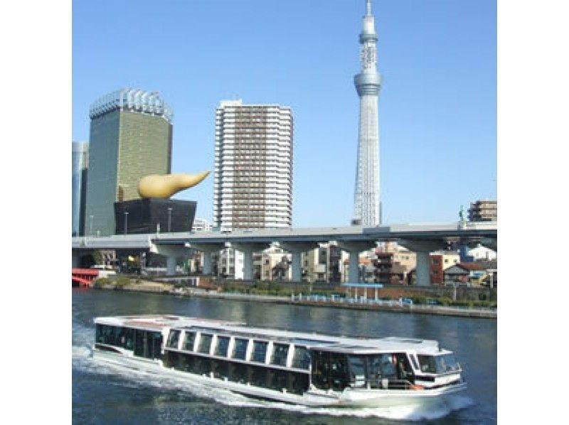 At the Tokyo Metropolitan Sightseeing Steamboat Asakusa Depot Plant · Reception