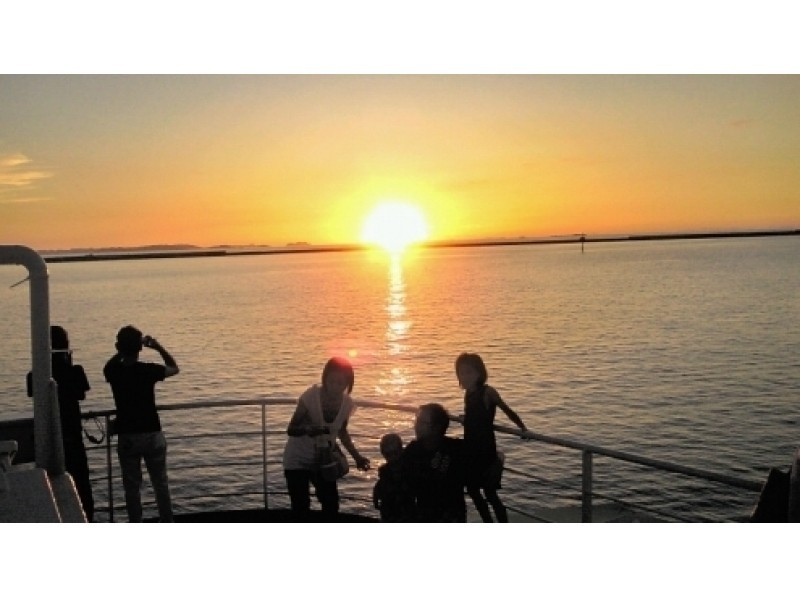 [Sunset Cruise] Please note that the aggregate time and departure time are different depending on the season