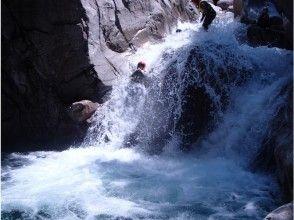 Waterfall slip