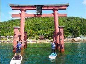到达Shiroi神社的Otorii!纪念拍摄!