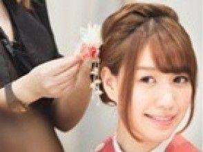 Hair set ♪
