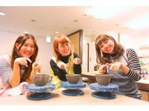 ☆ Workshop tour & explanation
