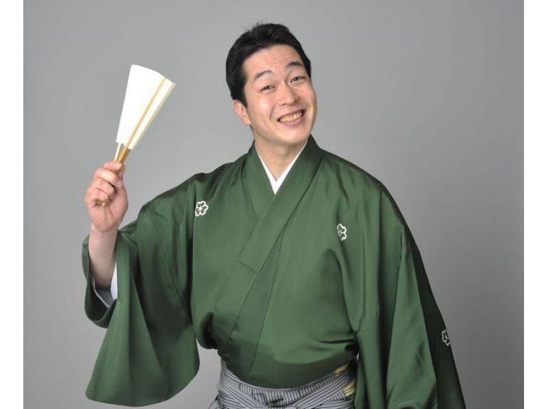 歌舞伎座3階 お食事処「花篭」前にて受付開始 ※お時間ちょうどにお越しください。