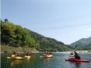 Kayak experience start!