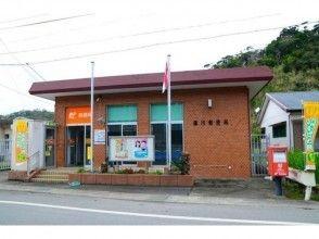 篠川郵便局前に集合