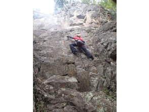At the rocky slope