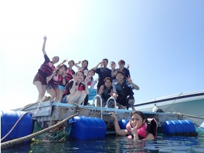 [When held at 9 o'clock] Arrived at the base floating pier (pontoon)!