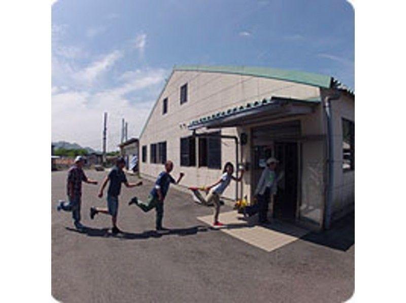 Collect on Minakami base