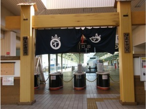 【第一天】火车:伊豆急下田站上车