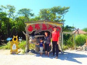 Yufu Island出發!