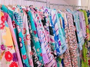 Kimono selection (10 minutes)