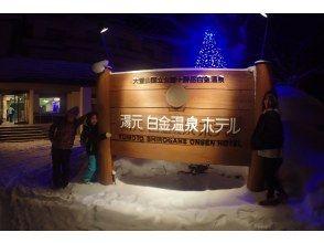 與點亮藍色池塘拍的紀念照片!