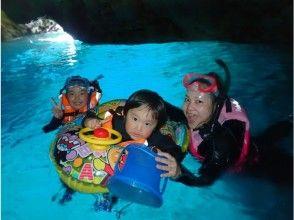 神秘の青の洞窟