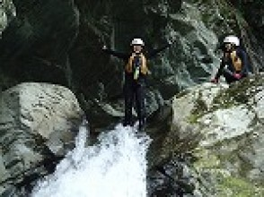 『二段の滝』