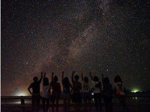 満天の星空!