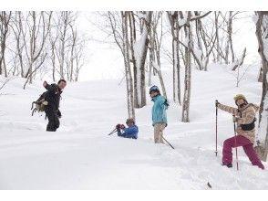 Depart for snowshoe trekking