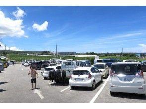 真栄田岬公営駐車場でお待ちしております!