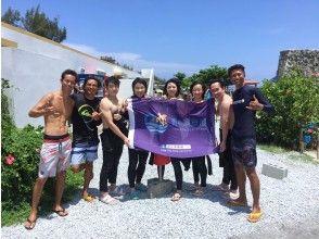 沖縄でお待ちしております!